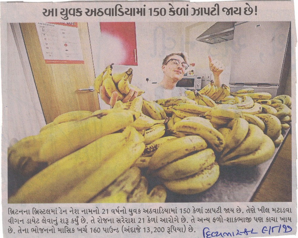 The Youth goes to twilight 150 Bananas a week !