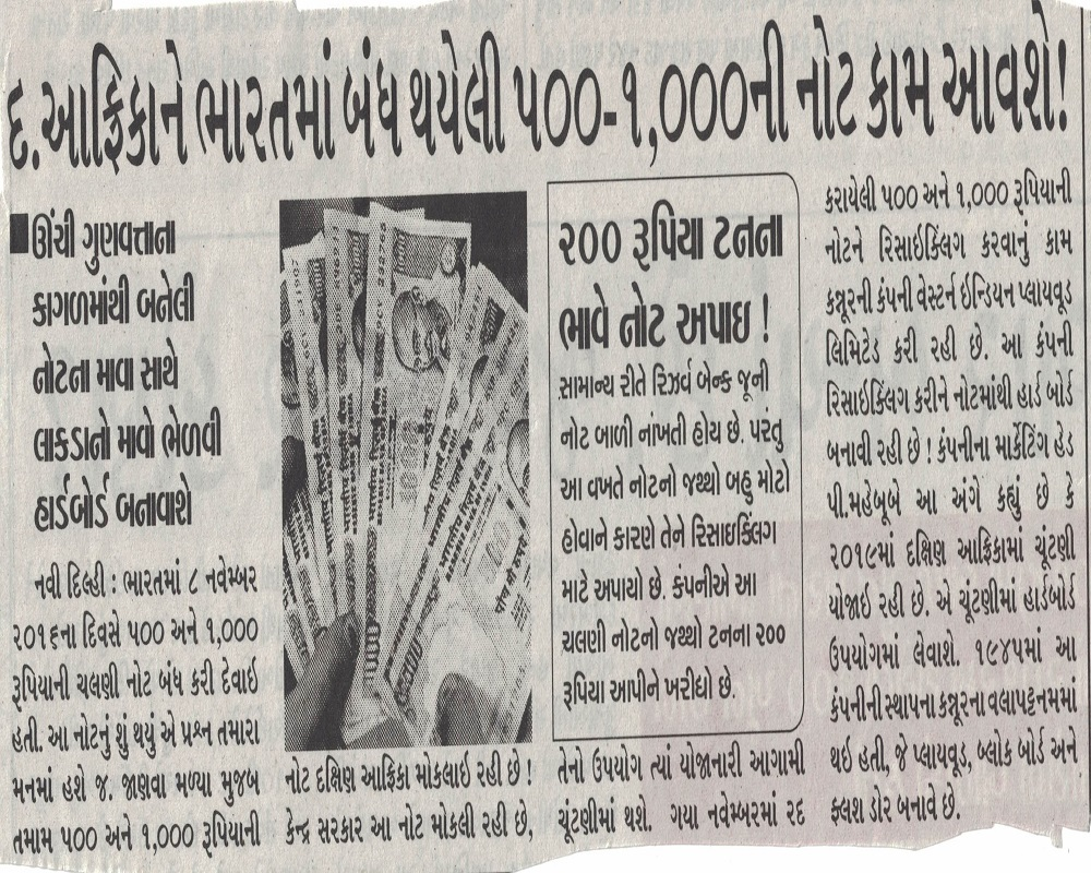 500-1000 Notes Closed in India will work for South