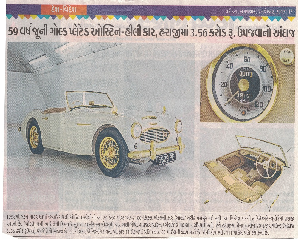 59 Years Old Gold Plated Austin-Heeli Car, estimat