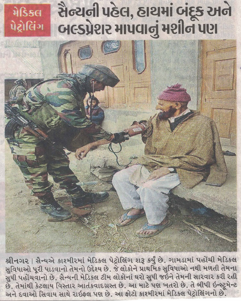 Indian Army man Walk in Village and Help  Medical