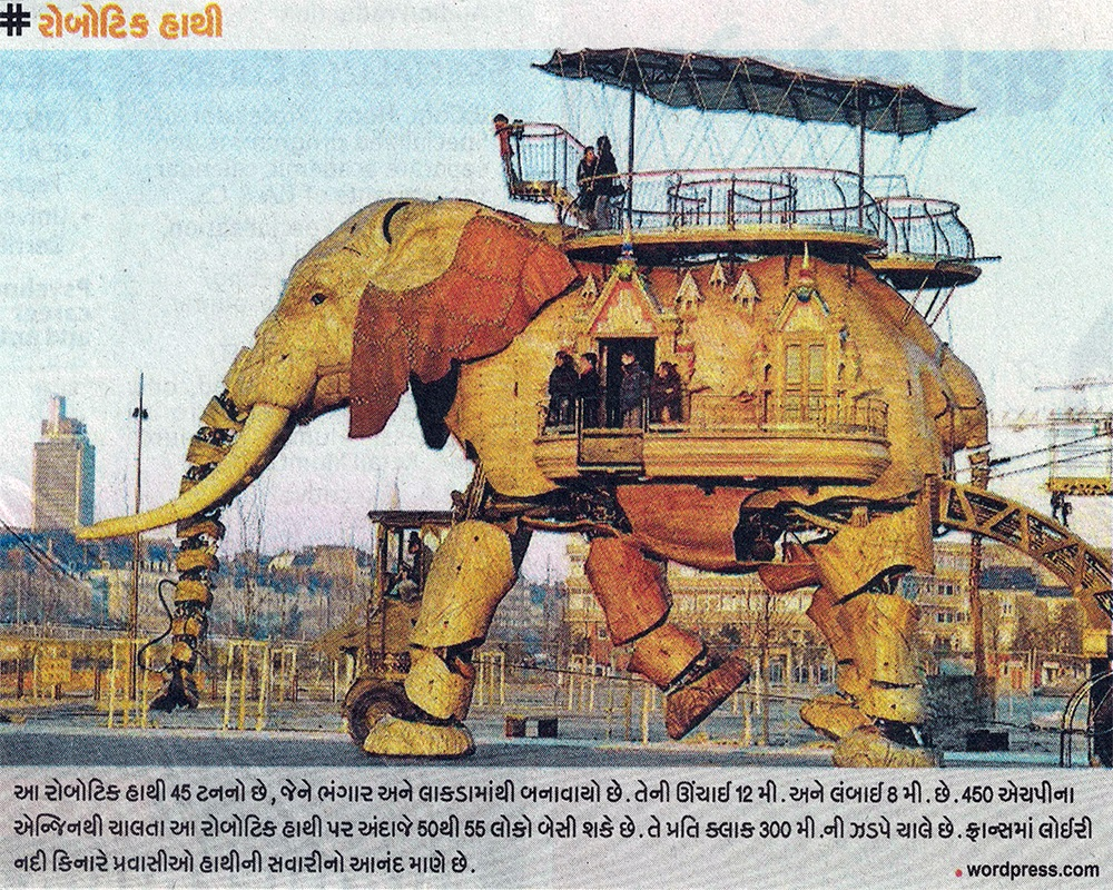 Pachyderm Perfection: Recycled Robotic Elephant