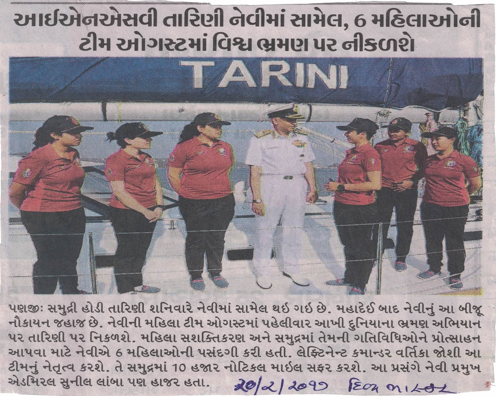Indian Navy New Warship in Leader Womens