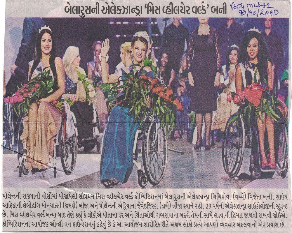 World Miss Wheelchair Competition for the First Ti