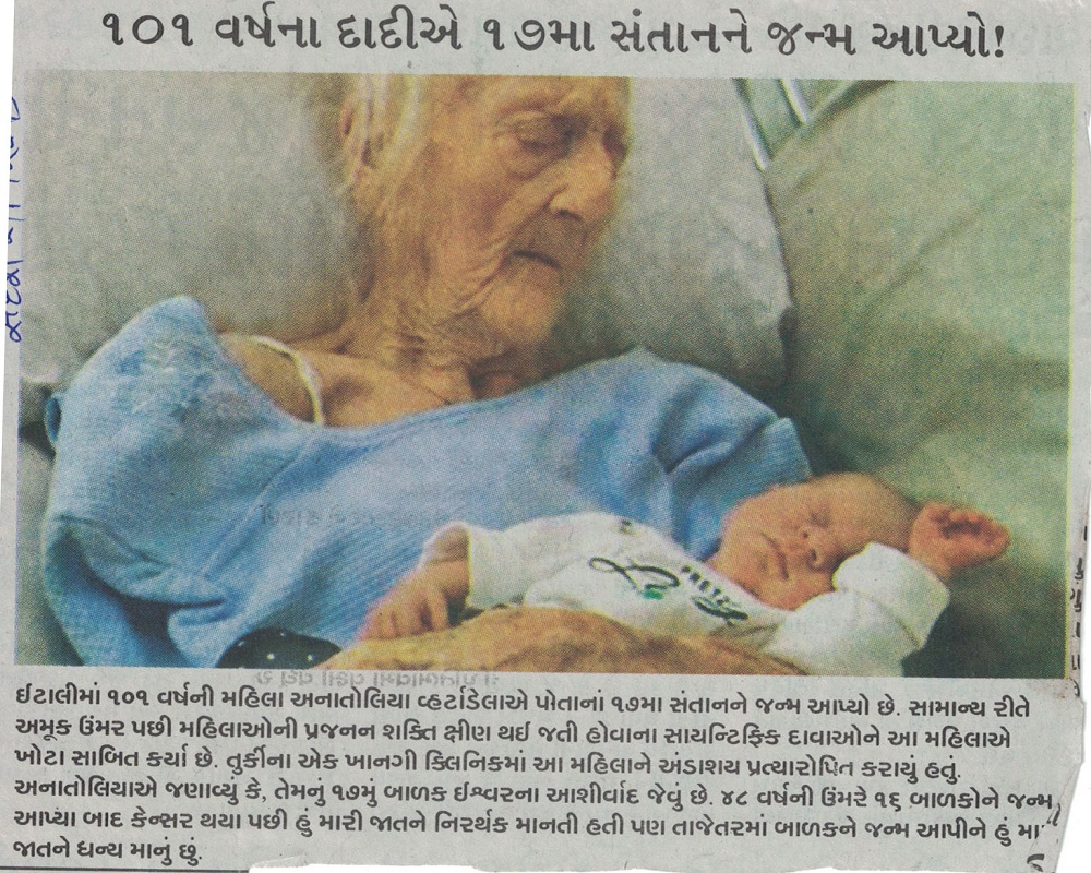 The 101 year old Granddaughter gave Birth to 17th