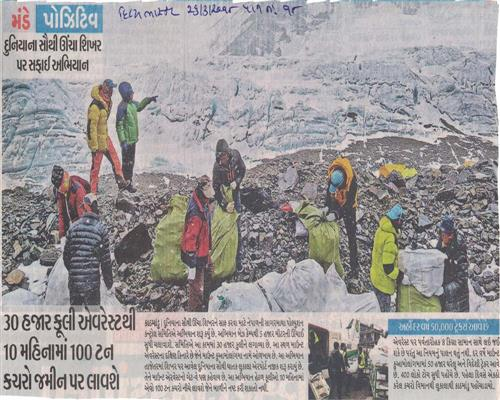 30,000 porters to clean 'world's highest junkyard'