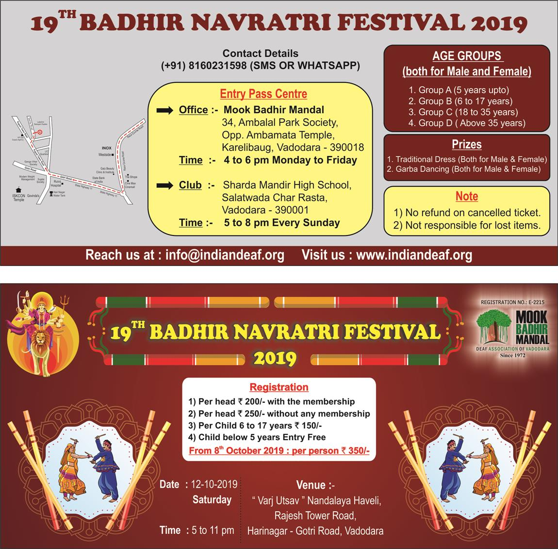 Garba Mahotsav for the Deaf 2019