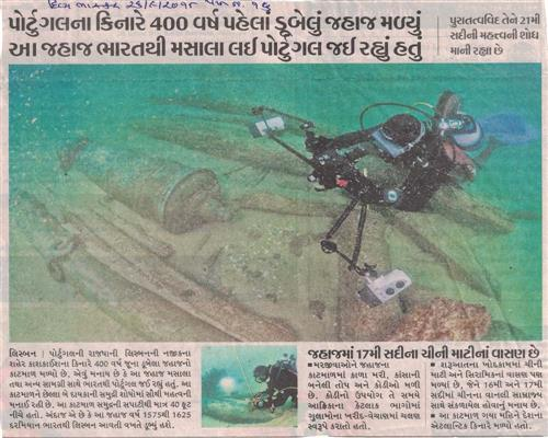 Indian ship had sunk 400 years ago found