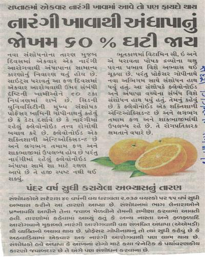 Eat fruit upto 60% less Likely to lose their Sight